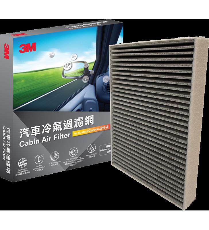 3M Cabin Air Filter 246 x 188 x 32mm PN66064