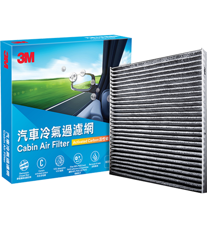 3M Cabin Air Filter 218 x 214 x 19mm
