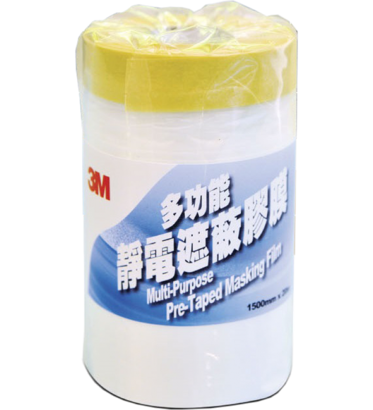 3M™ Multi Purpose Pre-taped Masking Film - 450mm x 20m