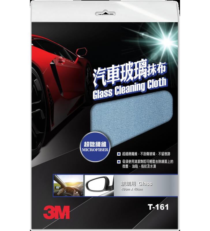 3M T-161 超細緻汽車抹布 - 玻璃抹布(車內/玻璃用)3M T-161 Microfiber Car Wiper 40x40cm (Interior)