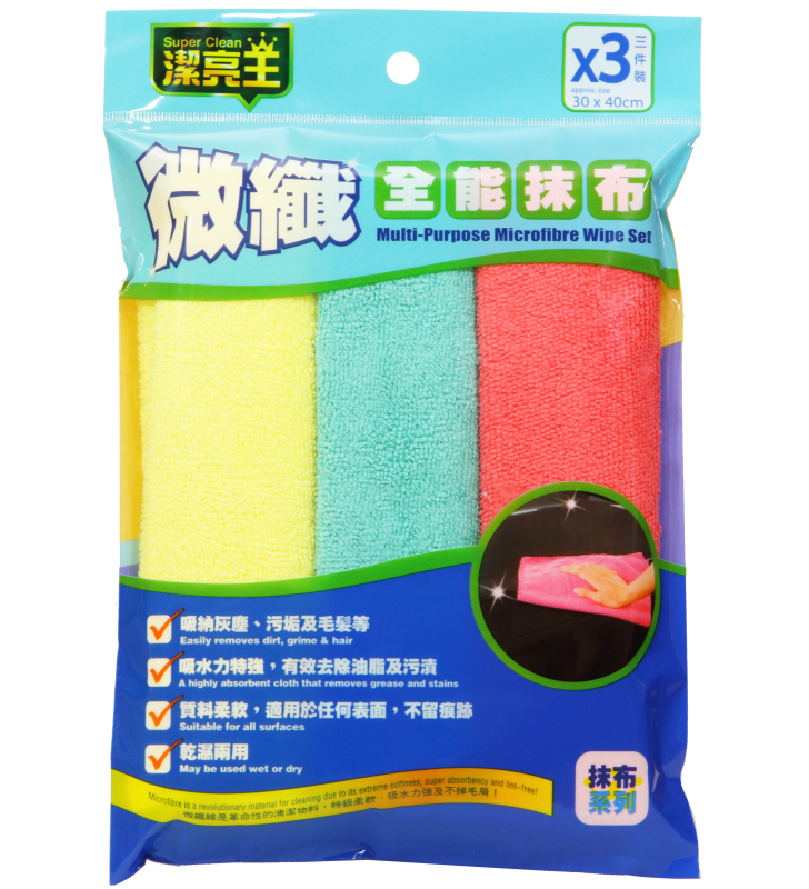 Super Clean Multi-purpose Microfiber Wipe Set (3pcs/pack)
