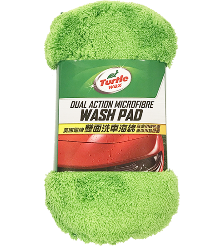 Turtle Wax Dual Action Microfibre Wash Pad 22 x 11 x 4 cm