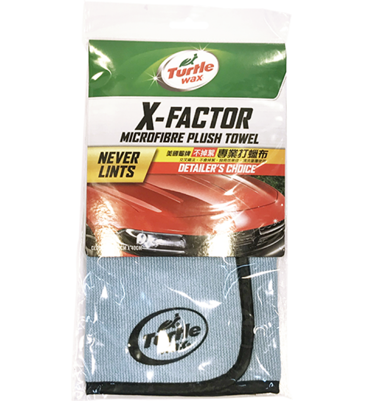 Turtle Wax X-factor Microfibre Plush Towel 40 x 40 cm