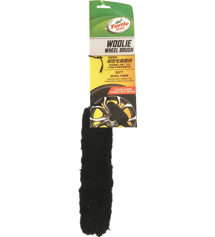 Turtle Wax Woolie Wheel Brush 48 x 7 x 7 cm