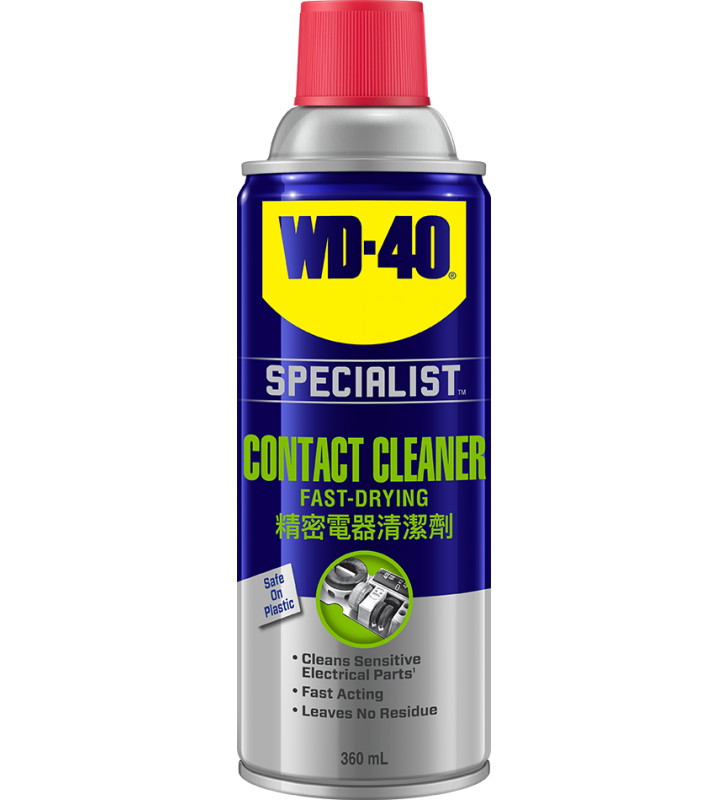 WD-40® SPECIALIST Fast Drying Contact Cleaner - 360ml