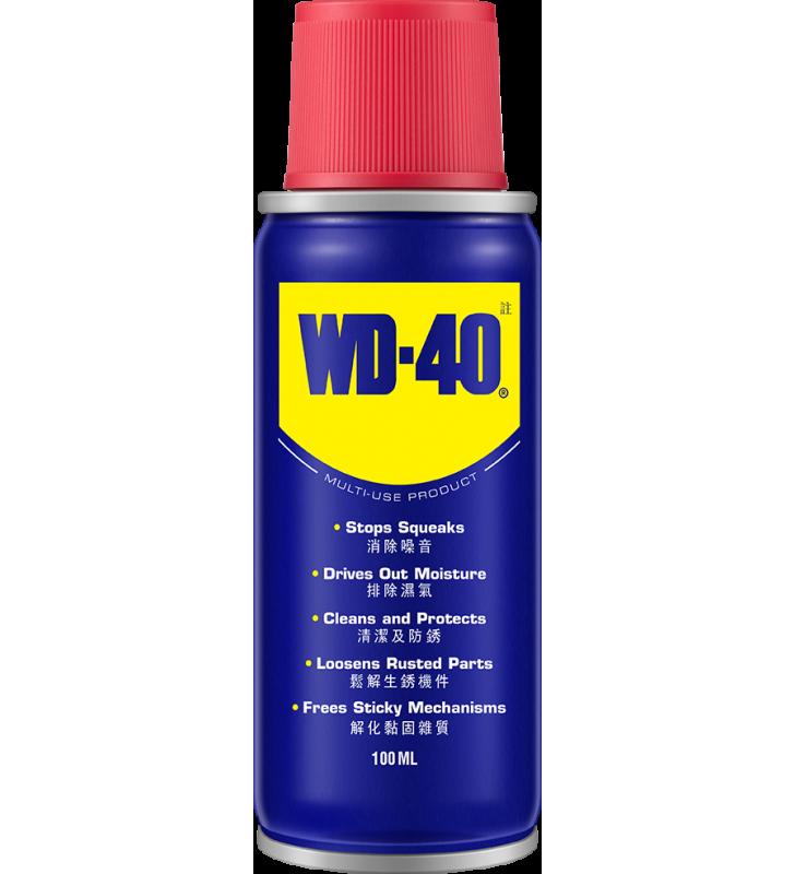 WD-40® Multi-Purpose Anti-Rust Lubricant  - 3 fl.oz