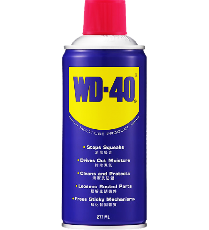 WD-40® Multi-Purpose Anti-Rust Lubricant 277ml