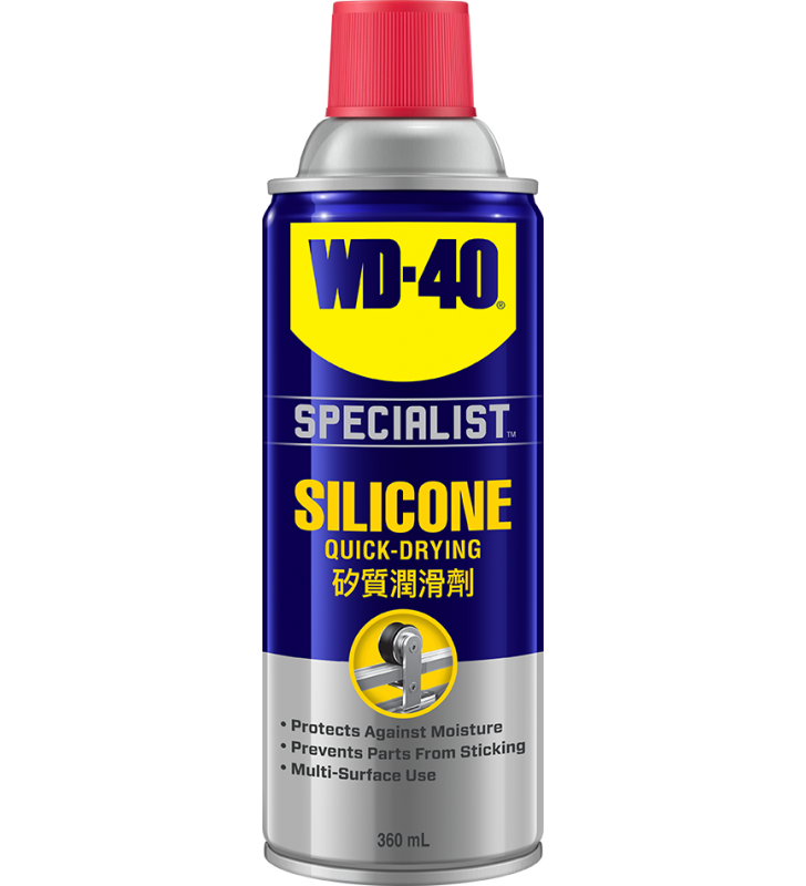 WD-40® SPECIALIST High Performance Silicone Lubricant - 360ml