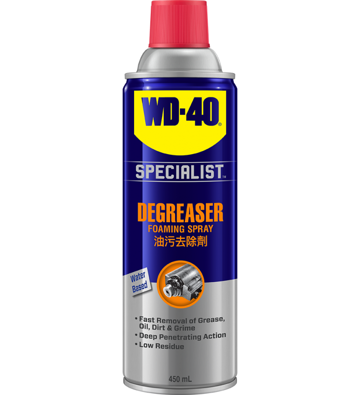 WD-40® SPECIALIST Fast Acting Degreaser - 450ml
