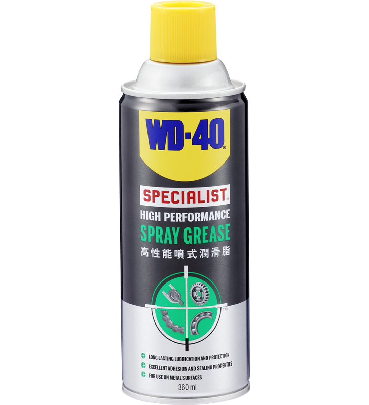 WD-40® SPECIALIST High Performance Spray Grease - 360ml