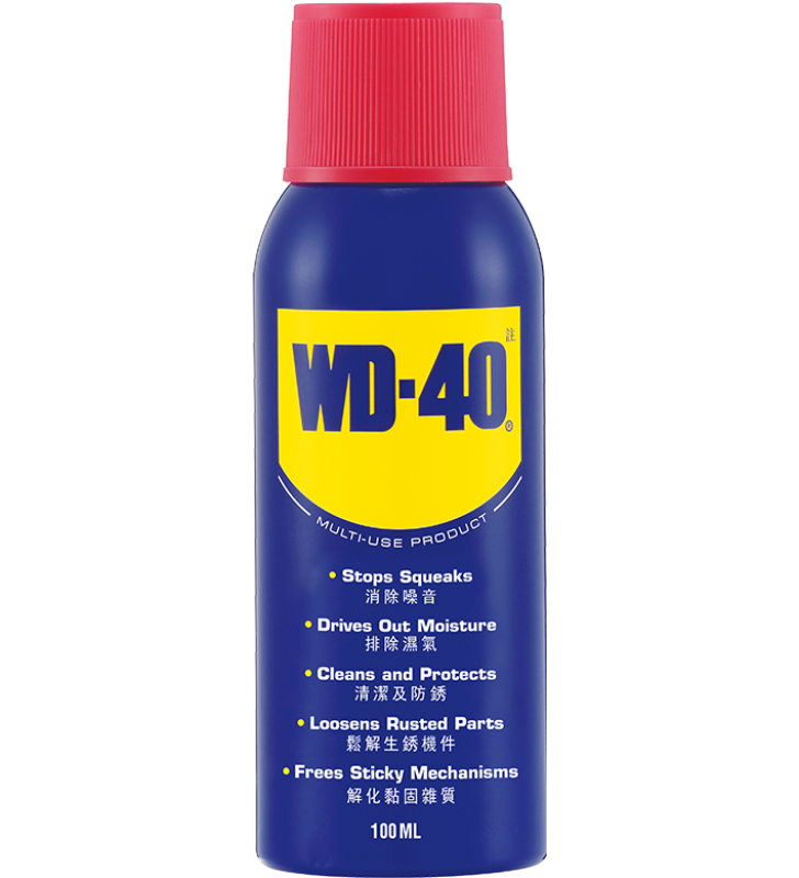 WD-40® Multi-Purpose Anti-Rust Lubricant  - 3 fl.oz
