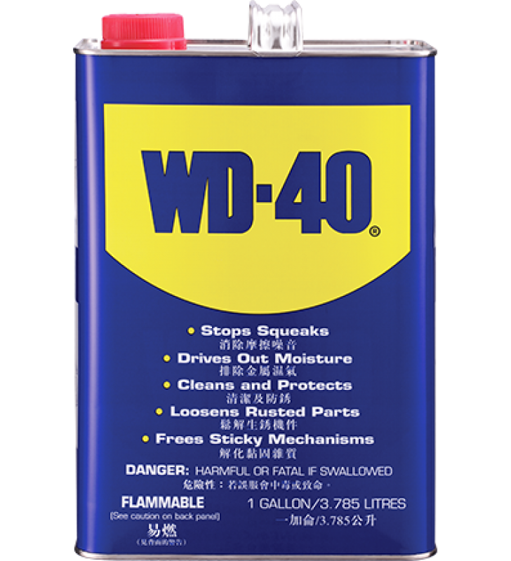WD-40® Multi-Purpose Anti-Rust Lubricant - 1 Gal
