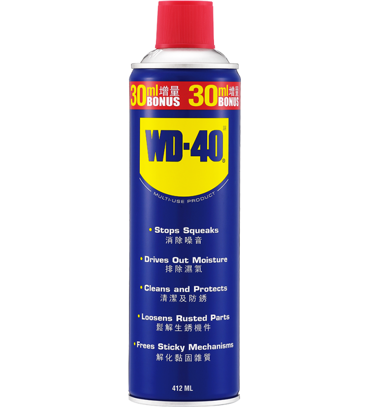 WD-40® Multi-Purpose Anti-Rust Lubricant - 13.9fl.oz (Bonus)