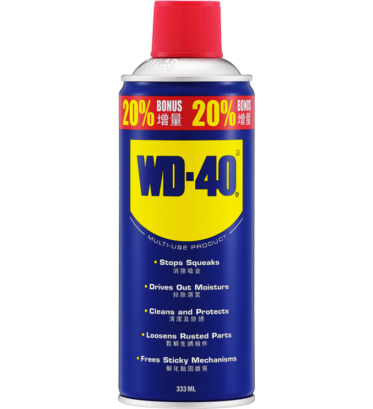 WD-40® Multi-Purpose Anti-Rust Lubricant - 11.2fl.oz (Bonus)