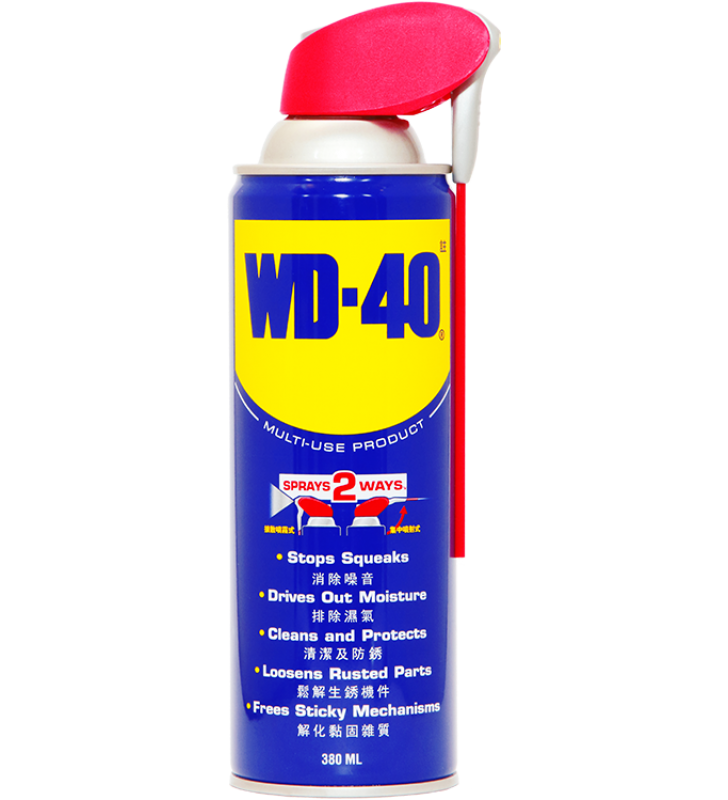 WD-40® Multi-Purpose Anti-Rust Lubricant(SmartStraw) - 380ml