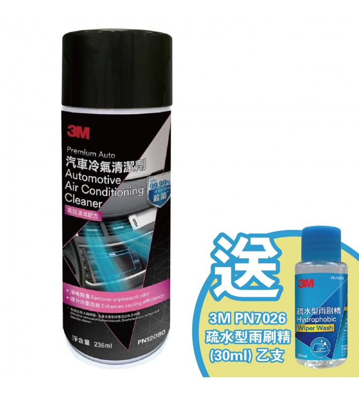 3M PN12080 Auto Air Conditioning Cleaner (Free 3M Hydorphobic Wiper Wash 30ml)