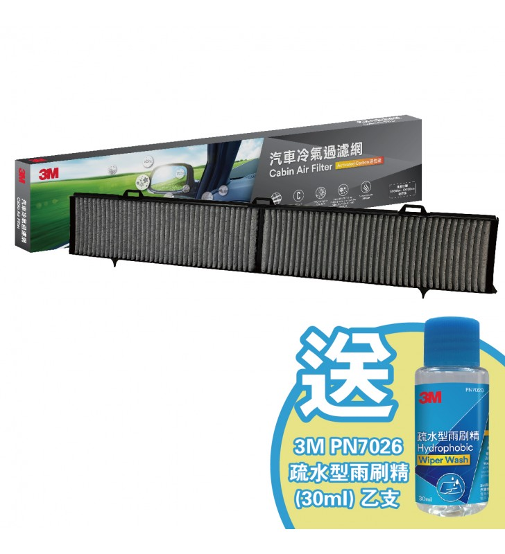 3M Cabin Air Filter 832 x 157 x 28mm PN66013 (Free 3M Hydorphobic Wiper Wash 30ml)