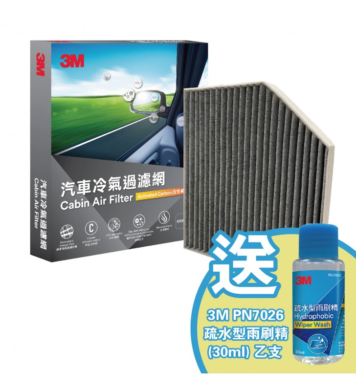 3M Cabin Air Filter 280 x 240 x 34.5mm PN66036 (Free 3M Hydorphobic Wiper Wash 30ml)
