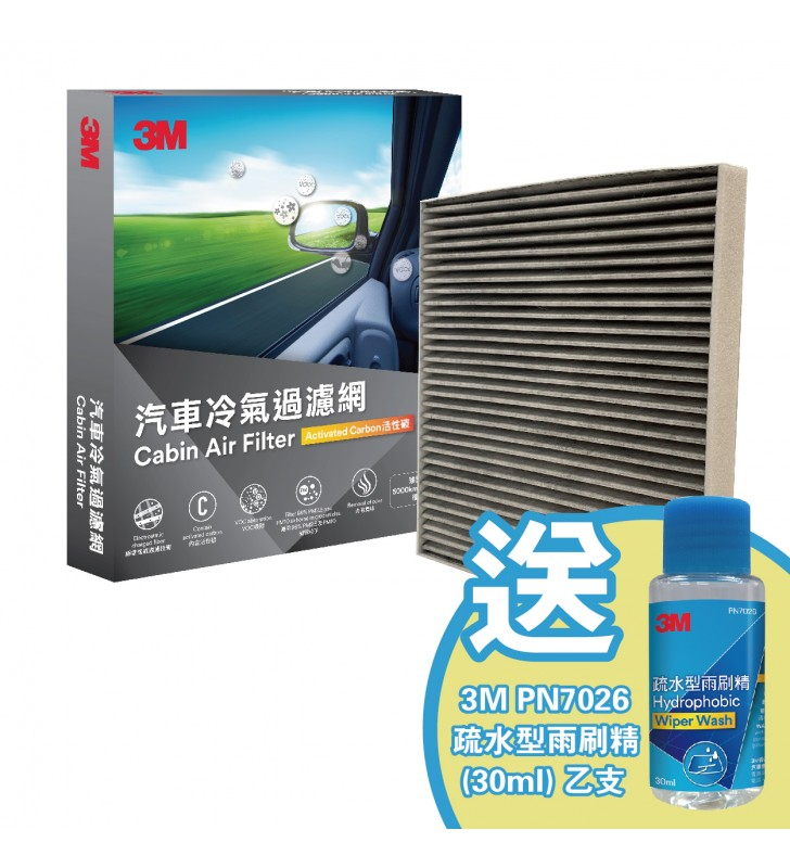 3M Cabin Air Filter 254 x 223 x 34mm PN66037 (Free 3M Hydorphobic Wiper Wash 30ml )