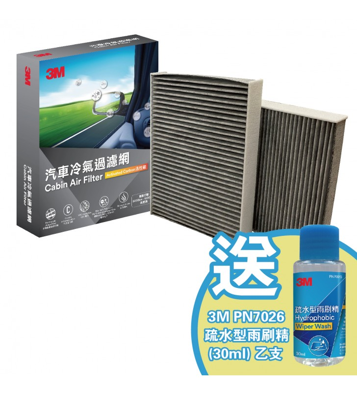 3M Cabin Air Filter 246 x 206 x 29mm PN66041 (Free 3M Hydorphobic Wiper Wash 30ml)