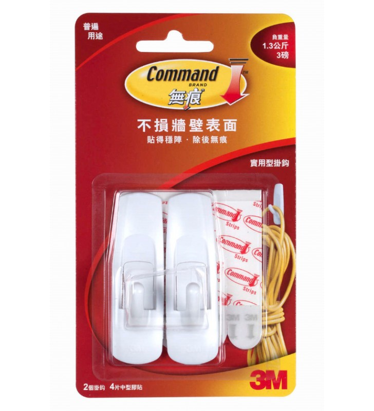 3M Command™ Medium Utility Hooks 17001HK