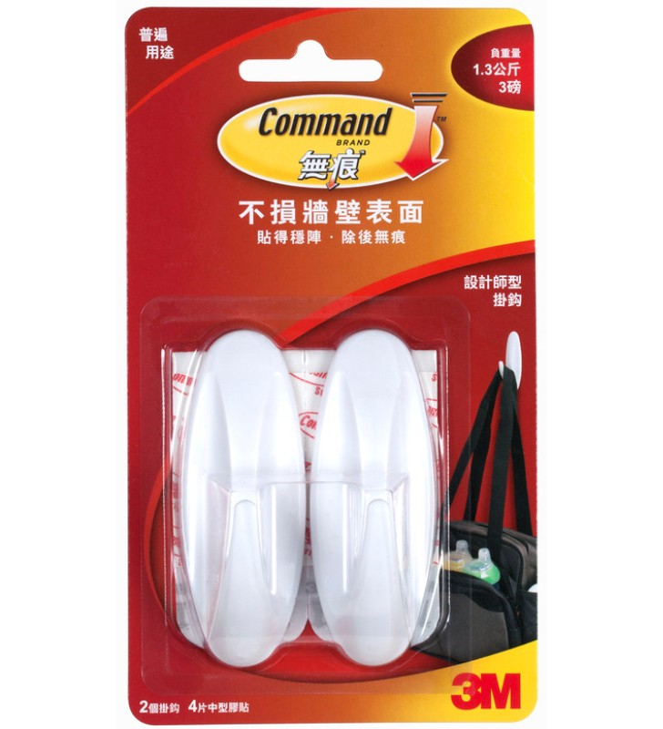 3M Command™ Medium Designer Hooks 17081HK