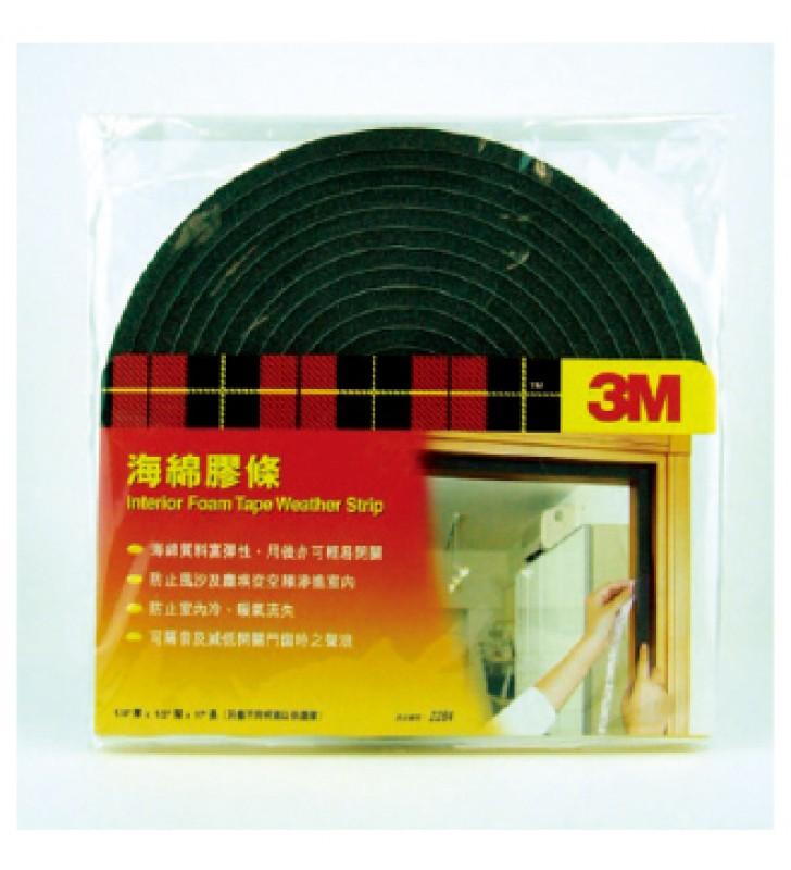 "3M Interior Foam Tape Weather Strip 1/4"" x 1/2"" x 17'"