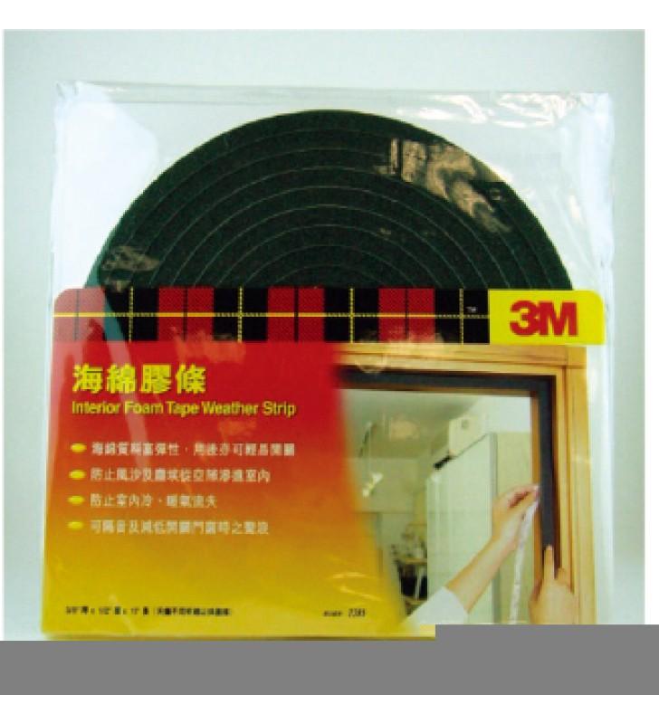 "3M Interior Foam Tape Weather Strip 3/8"" x 1/2"" x 17'"