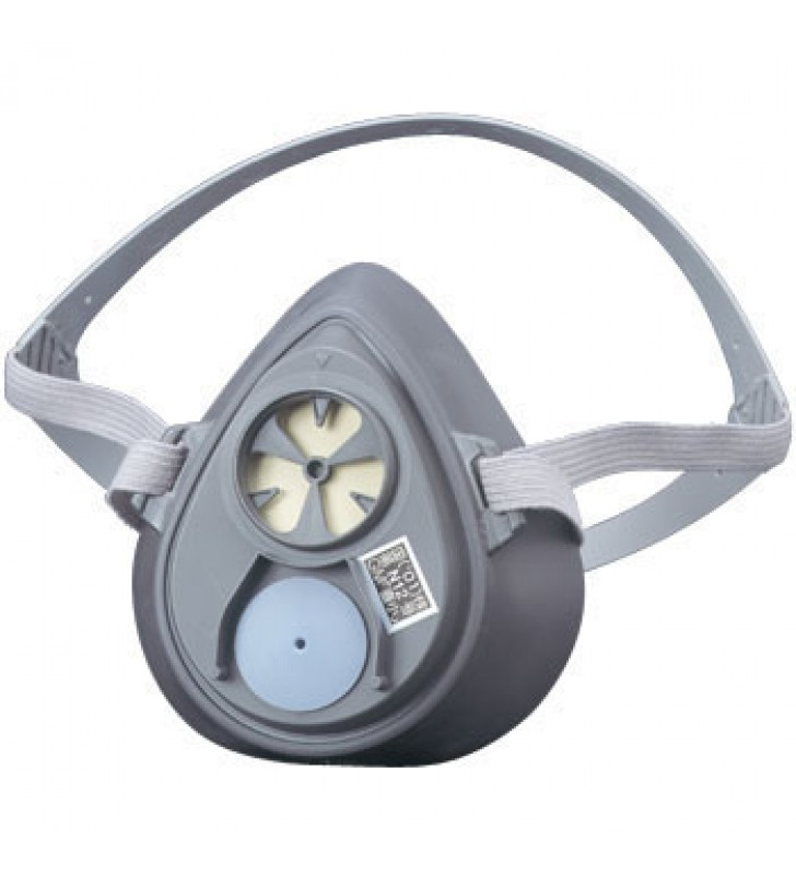 3M™ 3200 Reusable Half Face Mask Respirator