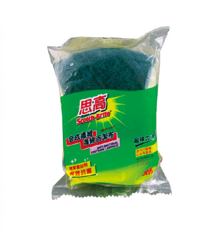 3M Scotch-Brite Kitchen Heavy Duty Scrub Sponge(24pcs/pack)