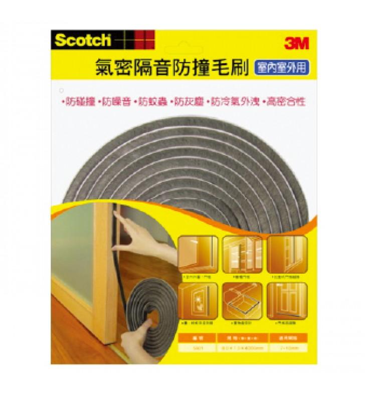 3M Scotch Brush Tape 8mm X 7mm X 4m