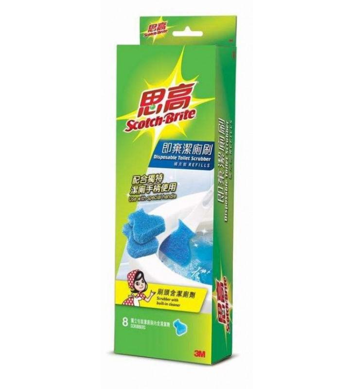 3M Scotch-brite Disposable Toilet Scrubber Refill (8pcs/pk)