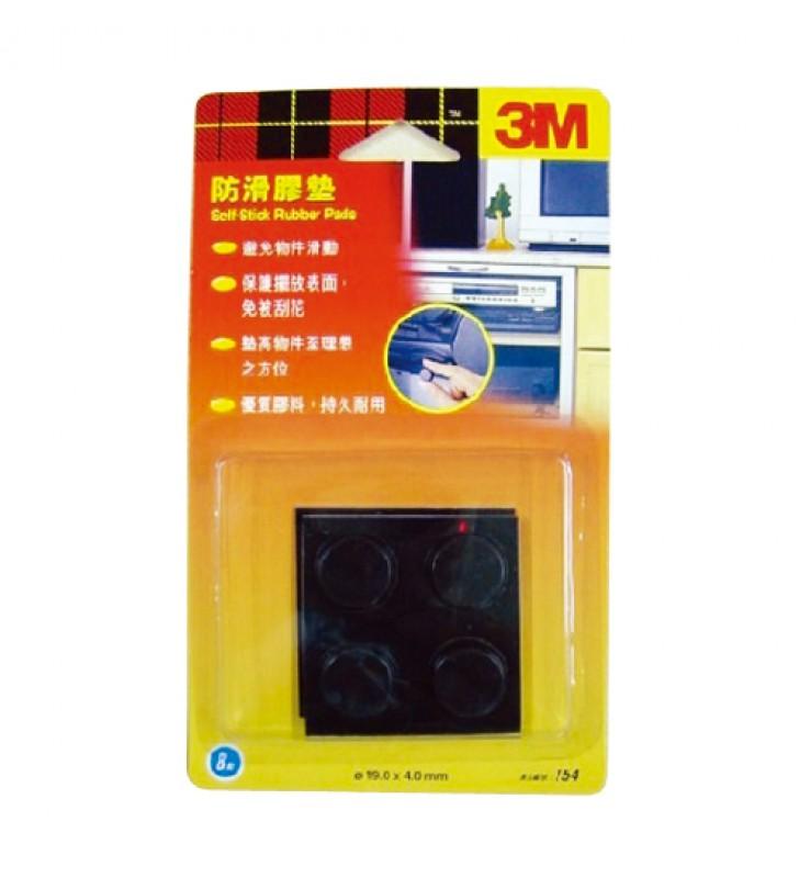 3M Self Stick Rubber Pads (Black) - 8 Pads