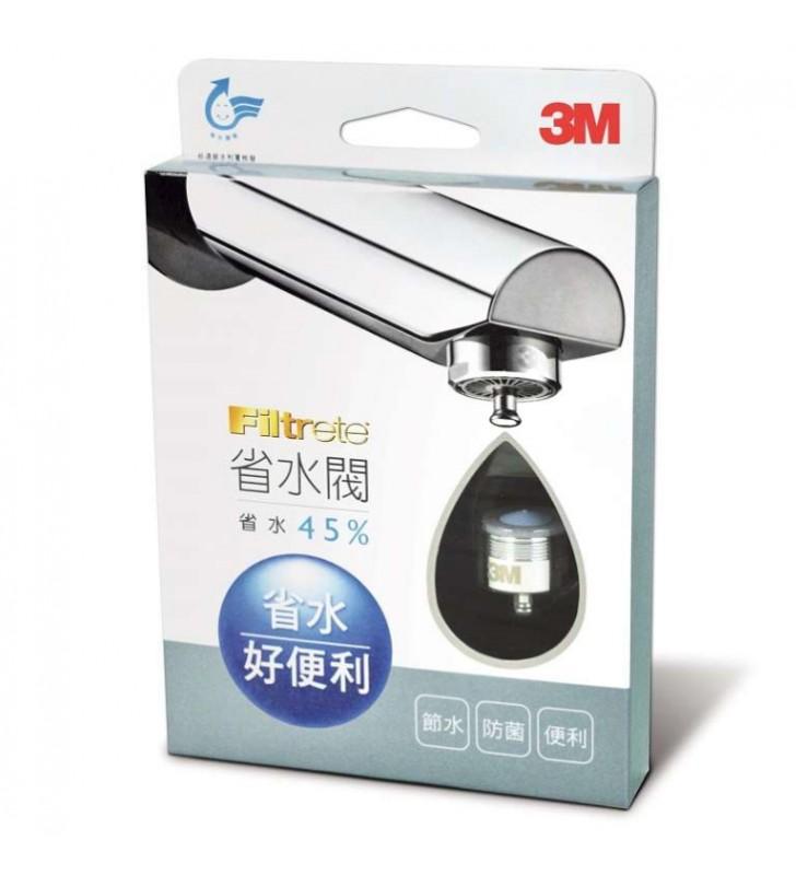 3M FWS01 Filtrete 45% Water Saver