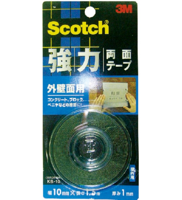 3M Scotch® Strong Double Coated Tape - Outdoor KB-10